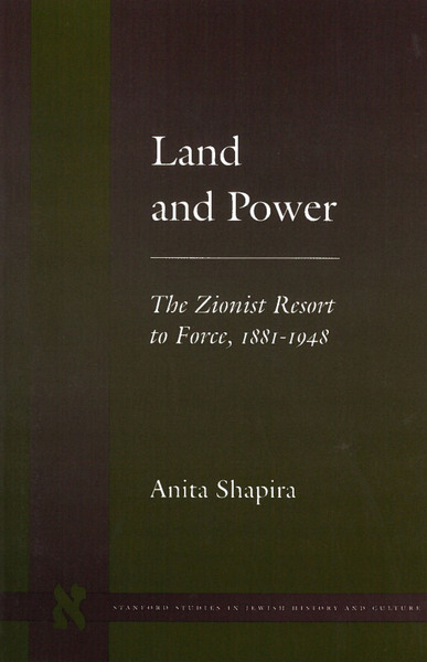 Cover of Land and Power by Anita Shapira