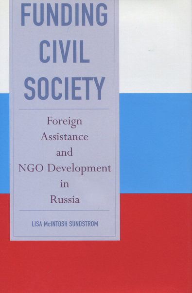 Cover of Funding Civil Society by Lisa McIntosh Sundstrom