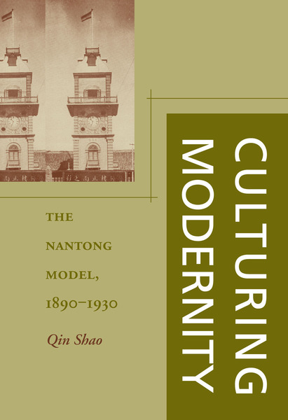 Cover of Culturing Modernity by Qin Shao