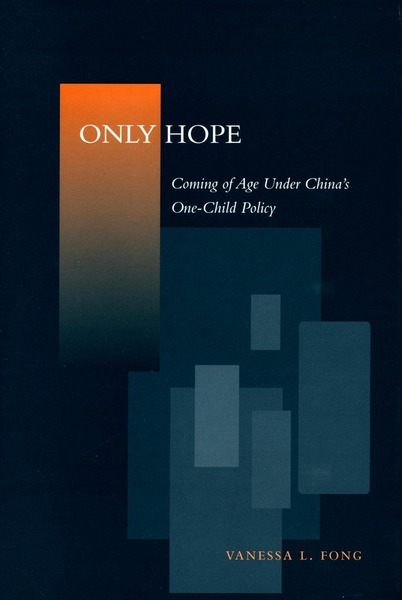 Cover of Only Hope by Vanessa L. Fong