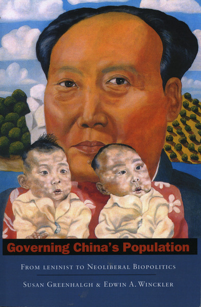 Cover of Governing China