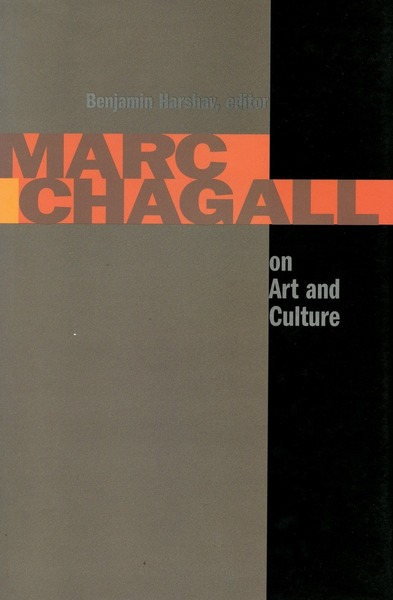 Cover of Marc Chagall on Art and Culture by Benjamin Harshav