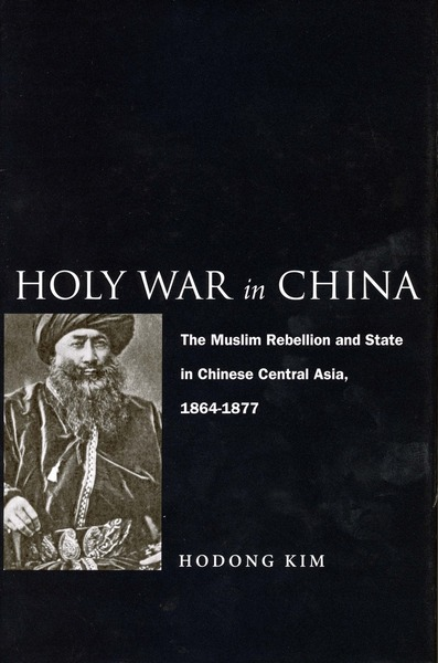 Cover of Holy War in China by Hodong Kim