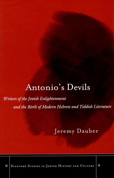 Cover of Antonio's Devils by Jeremy Asher Dauber