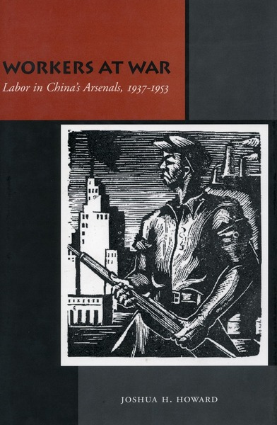 Cover of Workers at War by Joshua H. Howard