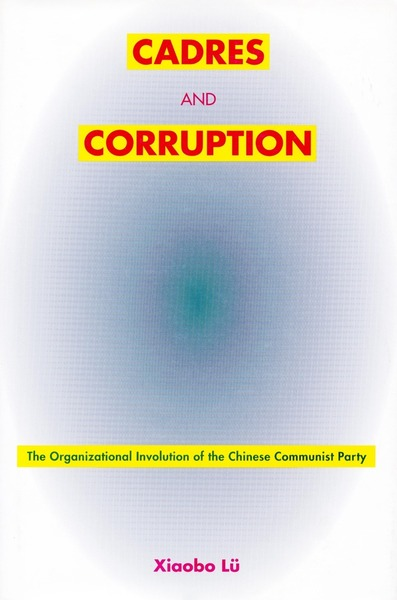 Cover of Cadres and Corruption by Xiaobo Lü