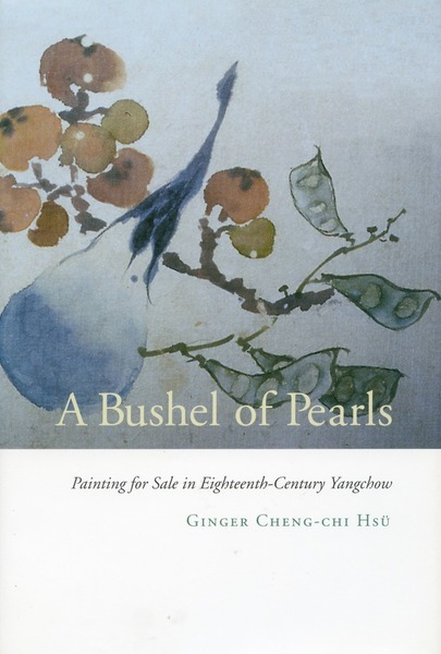 Cover of A Bushel of Pearls by Ginger Cheng-chi Hsü