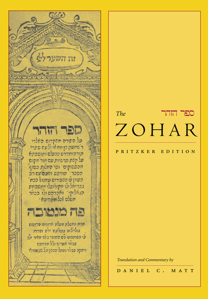 Cover of The Zohar by Translation and Commentary by Daniel C. Matt