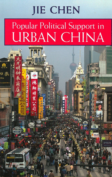 Cover of Popular Political Support in Urban China by Jie Chen