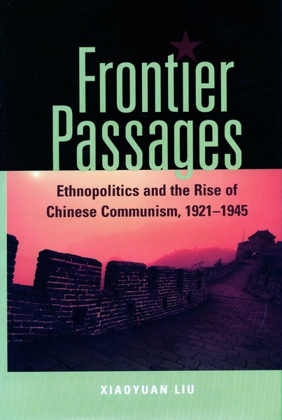 Cover of Frontier Passages by Xiaoyuan Liu