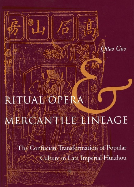 Cover of Ritual Opera and Mercantile Lineage by Qitao Guo
