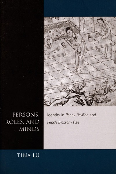 Cover of Persons, Roles, and Minds by Tina Lu