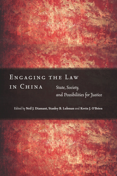 Cover of Engaging the Law in China by Edited by Neil J. Diamant, Stanley B. Lubman, and Kevin J. O