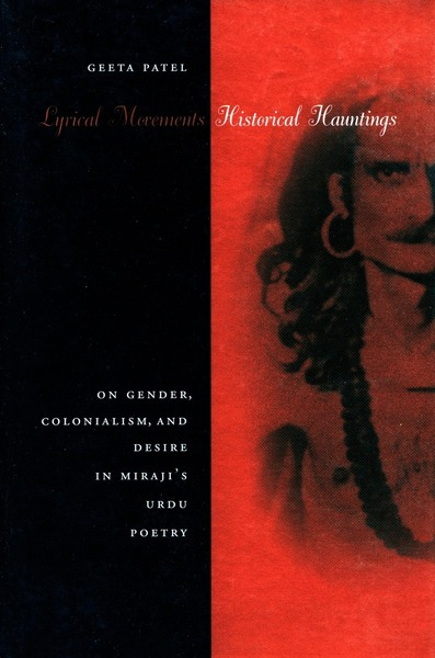 Cover of Lyrical Movements, Historical Hauntings by Geeta Patel