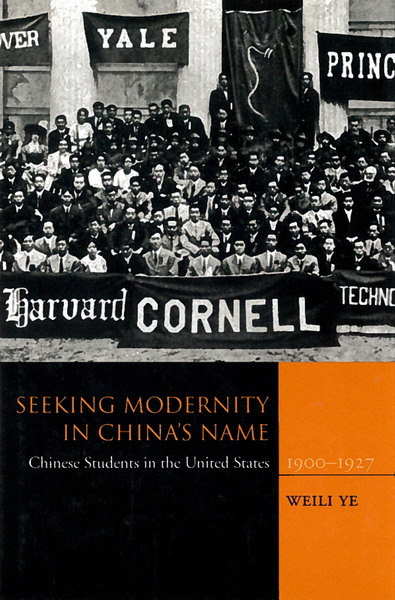 Cover of Seeking Modernity in China's Name by Weili Ye