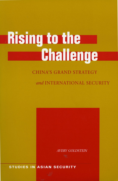 Cover of Rising to the Challenge by Avery Goldstein