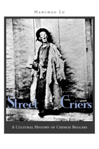 Cover of Street Criers by Hanchao Lu