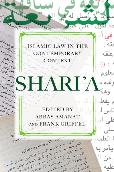 Cover of Shari'a by Edited by Abbas Amanat and Frank Griffel