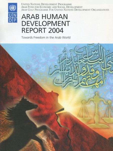 Cover of Arab Human Development Report 2004 by United Nations Development Programme, Arab Fund for Economic and Social Development, and the Arab Gulf Programme for United Nations Development Organizations