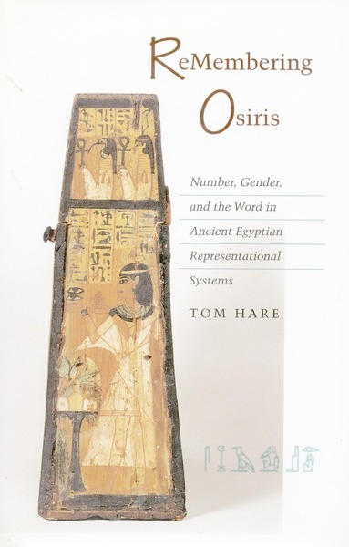 Cover of ReMembering Osiris by Tom Hare