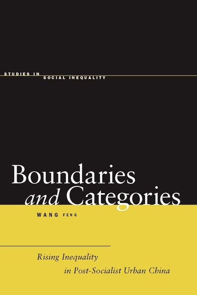 Cover of Boundaries and Categories by Feng Wang