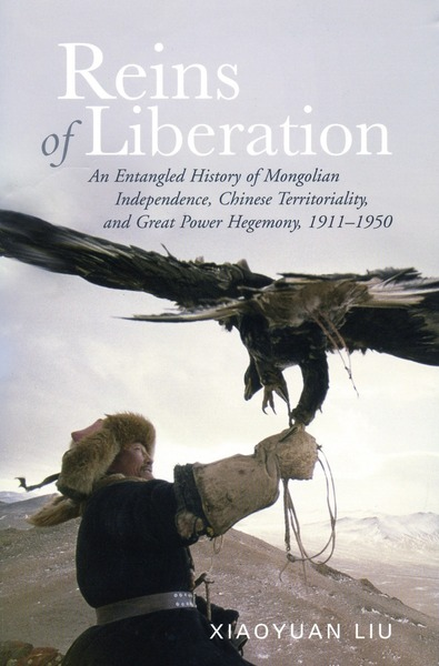 Cover of Reins of Liberation by Xiaoyuan Liu