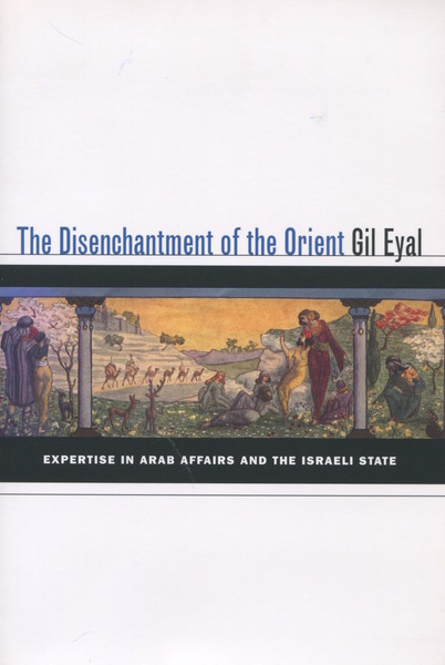 Cover of The Disenchantment of the Orient by Gil Eyal