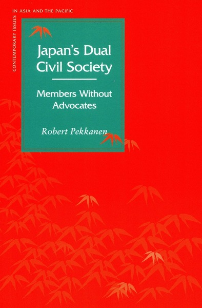 Cover of Japan's Dual Civil Society by Robert Pekkanen