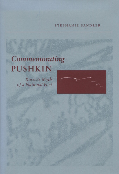 Cover of Commemorating Pushkin by Stephanie Sandler