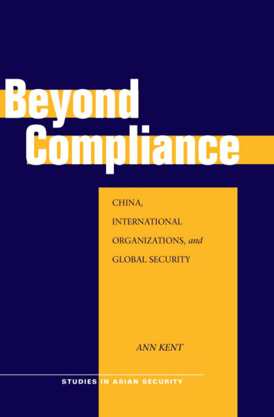 Cover of Beyond Compliance by Ann Kent