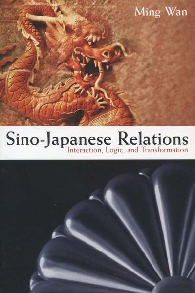 Cover of Sino-Japanese Relations by Ming Wan