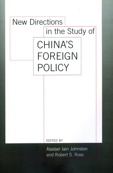 Cover of New Directions in the Study of China
