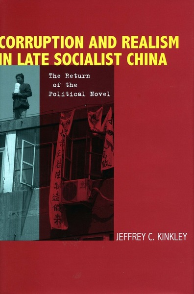 Cover of Corruption and Realism in Late Socialist China by Jeffrey C. Kinkley