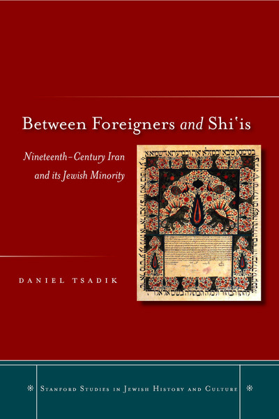 Cover of Between Foreigners and Shi'is by Daniel Tsadik
