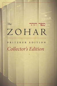 cover for Zohar Collector's Edition:  | Translated by Daniel C. Matt