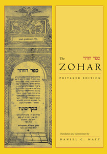 cover for The Zohar: Pritzker Edition, Volume One | Translation and Commentary by Daniel C. Matt